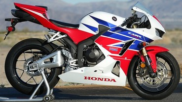 Honda Cbr600rr Price In Malaysia Reviews Specs 2019 Offers